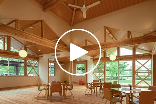 木曽川流域材 内装木質化の勧め