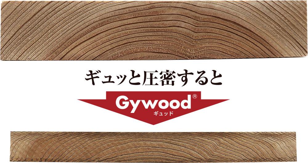 Gywood